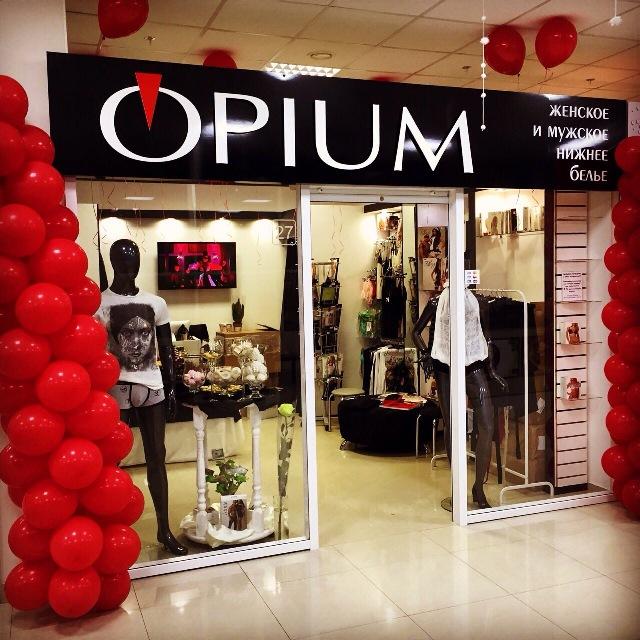новороссийск магазины женского белья