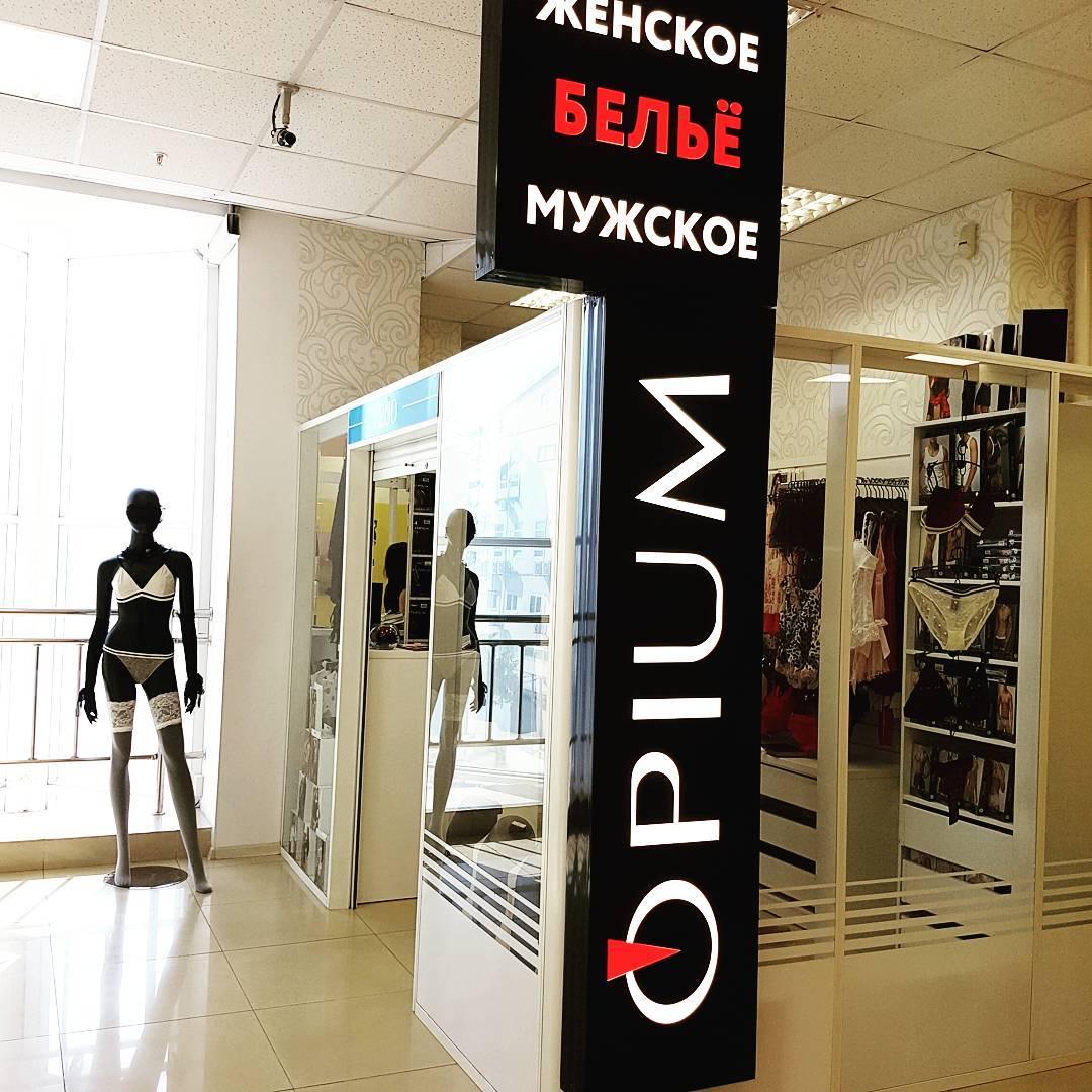Магазины женского белья во владивостоке женское нижнее белье интим магазин