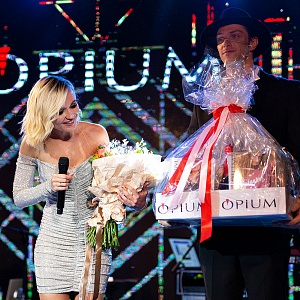 Фото с Opium Gangsta Party